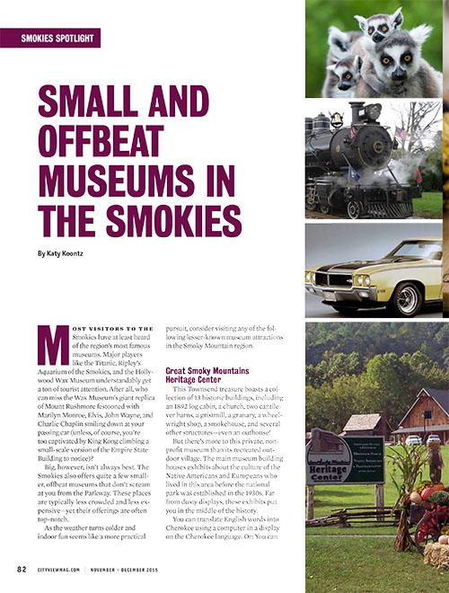 Small and Offbeat Museums in the Smokies